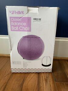 Sport Shiny Classic Balance Ball Chair 55cm ball size