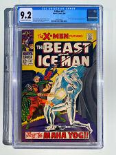 X-Men #47 (1968) CGC 9.2