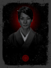 2016 KILL BILL VOL 1  TARANTINO TIN TYPE ISHII O WONDERCON MOVIE POSTER #/35