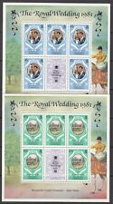 1981 Dominica Royal Wedding set of 3 mint minisheets.