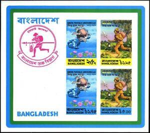 BANGLADESH 1974 UPU IMPERFORATED SOUVENIR MINIATURE SHEET MAIL RUNNER M/S