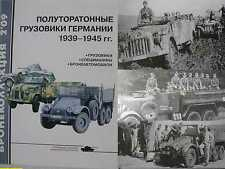 German WW2 1,5-tonn Trucks, Special and Armored Cars. Reference issue.   / BK /