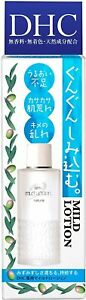 ☀ DHC Mild Lotion (SS) 40ml Face Lotion From Japan