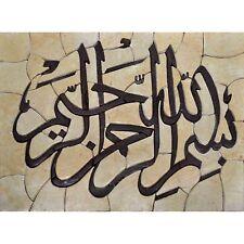 Stone Art Islamic Calligraphy Handmade Mosaic Religious Mosaic Tile