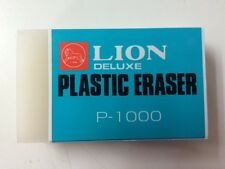 JUMBO LION DELUXE PLASTIC ERASER P-1000
