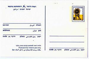 Israel Stationary card , sunflower.
