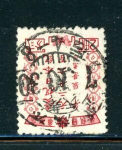 Manchuko Scott # 136 - Used - SON Cancellation