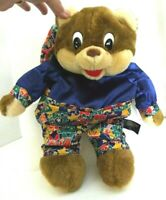 """Shoney's Teddy Bear ReversIble 1997 Collector's Edition Package Unzip Plush 15"""""""