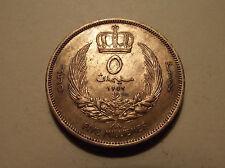 #554 Libya; 5 Milliemes 1952 AU
