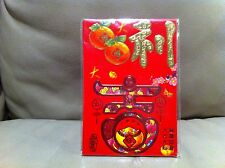 Chinese Happy New Year Lucky Red Envelopes - ( 6 Envelopes / bag ) # Auspicious