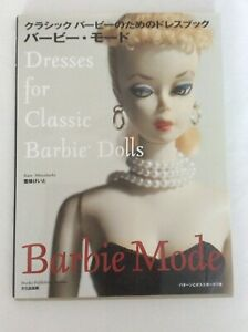 NEW Barbie Mode Dresses For Classic Barbie Dolls, Mitsubachi Japanese Patterns