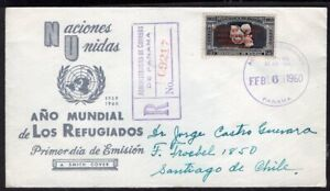 1256 PANAMA TO CHILE REGISTERED AIR MAIL COVER 1960 PANAMA - SANTIAGO