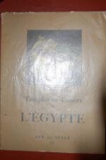 Art et style N°20; temples et trésors de l'Egypte, Septembre 1952
