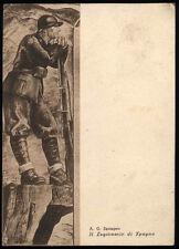 cartolina militare IL LEGIONARIO DI SPAGNA illustr.SANTAGATA