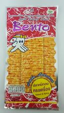BENTO Squid Seafood Snack Sweet Spicy Delicious Thai food Camping high protein