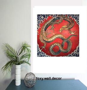 "HOKUSAI  FRAMED CANVAS PRINT 16"" X 16""  Japanese Art Red Dragon"