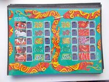 2013-2014 Lunar New Year - Year of the Snake Smiler Sheet LS84 - Superb U/M