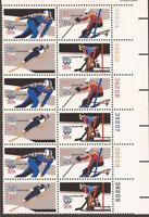 US Stamp - 1980 15c Winter Olympics Perf. 11 - 12 stamp Plate Block #1795A-8A