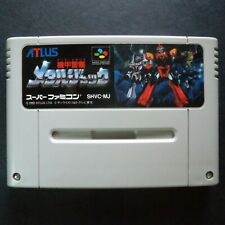 KIKOU KEISATSU METAL JACK Nintendo Super Famicom NTSC JAPAN・❀・FIGHTING SFC 機甲警察