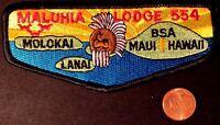 MALUHIA LODGE 554 OA MAUI COUNTY COUNCIL HAWAII PATCH BLACK BORDER HE-KIWI FLAP