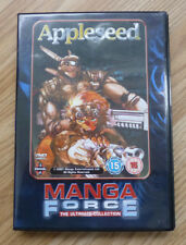 APPLESEED MANGA FORCE - THE ULTIMATE COLLECTION - DVD