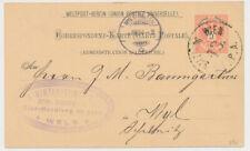 ÖSTERREICH 1884 5kr UPU-KARTE, BAHNPOST! SALZBURG-WIEN F.P.A.