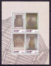 TEMA ARTE. ARTESANIA THAILANDIA 1995 HB 60