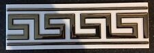 TRADITIONAL GREEK KEY WALL TILE BORDER £4 each FREE DELIVERY UK MAINLAND DEL