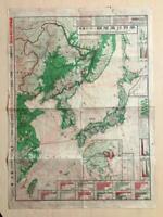 1932 JAPAN - MANCHURIA MAP CHINA MANCHUKUO KOREA TAIWAN FORMOSA railroad