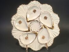 Antique Cream & Gold Scalloped and Pearled Oyster Plate
