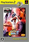 Used PS2 CAPCOM VS SNK 2 MILLIONAIRE FIGHTING 2001 SONY PLAYSTATION JAPAN IMPORT