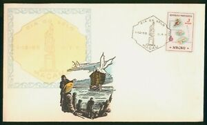 Mayfairstamps Portugal FDC 1965 Map Macau Ship Monument First Day Cover wwp_5308