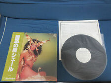 Cher Take Me Home Japan Promo White Label Vinyl LP with OBI Sonny & Cher