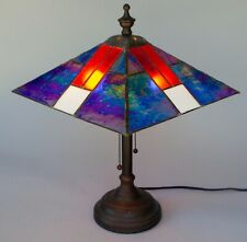 """Vintage Tiffany Style Glass Lamp Shade Bronze METAL Mission Base 20"""" TALL"""