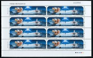 CHINA T9 2014 First Landing Lunar Probe on The Moon Special Stamps full sheet