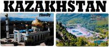 Fridge Souvenir Magnet KAZAKHSTAN Казахстан ALMATY MEDEO Kasachstan Kazakistan