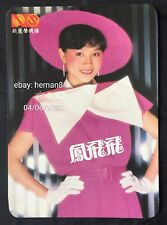 vintage 鳳飛飛 Taiwanese Chinese singer Fong Fei Fei  Official postcard
