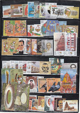 141.INDIA 2010 COMPLETE YEAR PACK OF 91 STAMPS . MNH