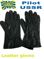 RARE Leather gloves of a military pilot of the USSR Air Force