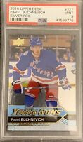2016-2017 Pavel Buchnevich FOIL UPPER DECK YOUNG GUNS ROOKIE CARD RC PSA 9 BGS ?