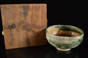 P6101: Japanese Old Seto-ware Green glaze TEA BOWL Green tea tool, auto w/box