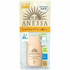 Shiseido Anessa Perfect UV Sunscreen Mild Milk SPF50+ PA++++ 20ml