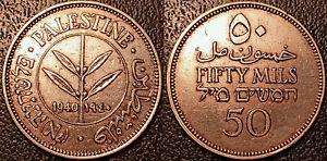 Palestine - Protectorate British - 50 Mils Silver 1940 Ttb ! Km#6