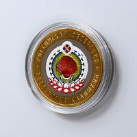Coin 10 rubles football club  Bayern Munchen Russia