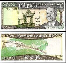 Cambodia Cambodge Camboya Khmer Kampuchea Kampuscha 50 000 50000 Riel AU-UNC x 1