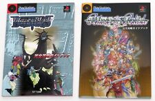 Blaze & Blade Eternal Quest Busters (Sony PlayStation, 1998) 2 Strategy Guides