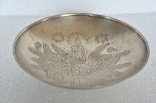 1940's Old Brass Round Handcrafted Inlay Engraved Fruit Bowl , Rich Patina