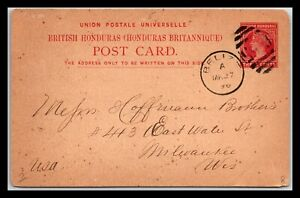 GP GOLDPATH: HONDURAS POSTAL CARD 1896 _CV568_P20