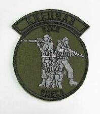 UKRAINE ARMY TACTICAL MORALE PATCH SPECIAL FORCES UNIT, SWAT, SNIPER ODESSA #278