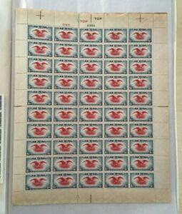 C23 1938 Eagle shield olive full mint sheet of 50 MNH OG toning